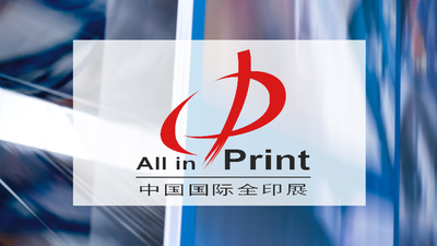 INOMETA at All in Print 2018 in Shanghai